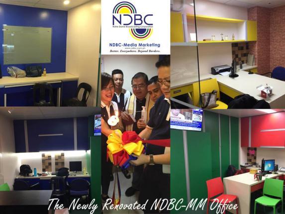 NDBC New Office
